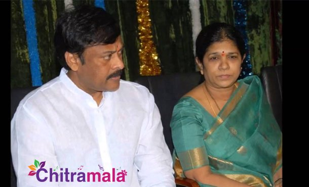 Chiru-Surekha couple special wishes to PSPK