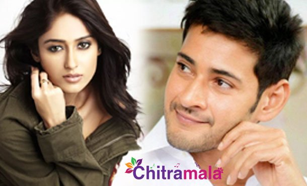 Ileana To Romance With Mahesh Babu