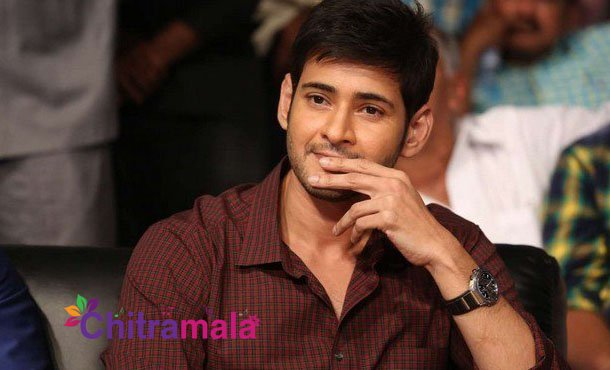 Mahesh Tweets About Arjun Reddy