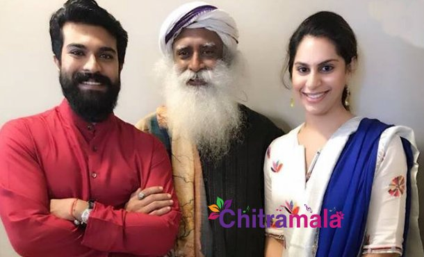 Mega couple seeks blessing of Sadhguru