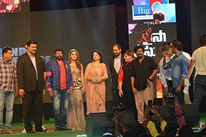 Paisa Vasool Audio Launch