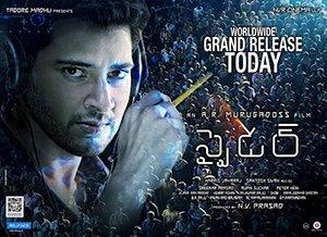 Spyder Telugu Movie Review