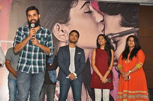 Vellipomakey Audio Function