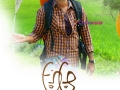 Nithin-Birthday-Special-Poster-from-Aaa
