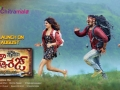Janatha-Garage-Poster-with-heroines