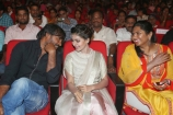 celebs-at-alludu-seenu-movie-audio-launch-event-photos