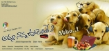 amma-nanna-oorelithe-movie-posters-4