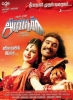 anegan-tamil-movie-posters