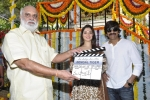 bengal-tiger-movie-muhurat-photos