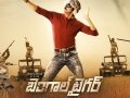 Begal-Tiger-Movie-First-Look-Poster