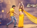 Bengal-Tiger-Audio-Release-Poster