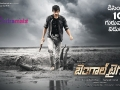 Raviteja-Latest-Poster-in-Bengal-Tiger