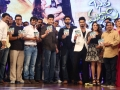 Bhale-Manchi-Roju-Music-Release-Photos