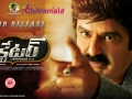 Dictator-Telugu-Movie-Posters