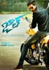 gopichand-jil-movie-first-look-wallpapers