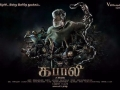 Rajinikanth-Kabali-Movie-First-Look-Posters