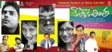 kothaka-vintha-movie-wallpapers-3