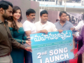 Mahanubhavudu Movie 2nd Song Launch at Vignan College Photos (1)