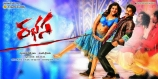 ntr-rabhasa-movie-latest-wallpapers