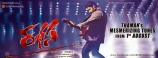 rabhasa-movie-audio-launch-posters