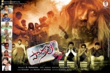 pagal-movie-posters-12