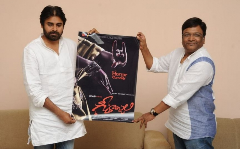 pawan-kalyan-geethanjali-movie-logo-launch-photos