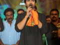Ram-Charan-Sppech-at-Bruce-Lee-Audio-Function