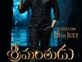 Mahesh-Babu-Uber-Cool-Look-in-Srimanthudu