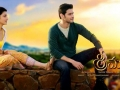 Shruti-Mahesh-Srimanthudu-New-Wallposter-Still