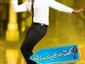 September-24-Release-Sai-Dharam-Tej-Subramanyam-For-Sale-Movie