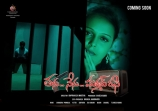 tanu-nenu-mohammed-rafi-movie-posters-4
