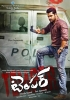 temper-first-look-poster