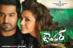 temper-movie-release-wallpapers