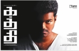 vijay-kaththi-movie-first-look-posters