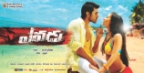 yevadu-movie-wallposters