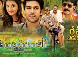 Govindudu Andarivadele Movie Talk