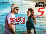 Temper 5th week poster