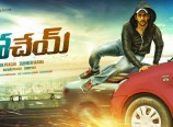 Naga Chaitanya Dohchay First Look
