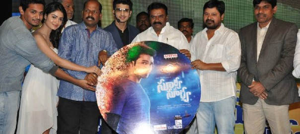 Surya vs Surya Audio Launch Photos