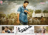 Son of Satyamurthy Movie Talk