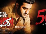 Temper 50 Days Posters