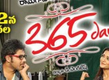 365 Days Movie Release Posters