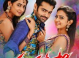 Pandaga Chesko Movie Censor