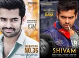 Ram's New films Shivam and Hari Katha