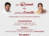Thagubothu Ramesh Wedding Invitation Card