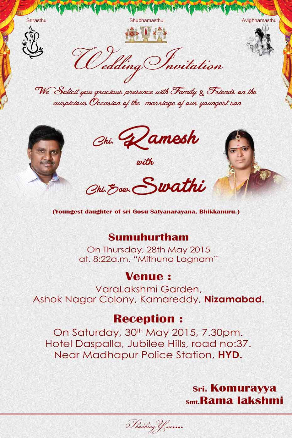 Thagubothu Rameshs Wedding Invitation Card