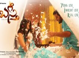 Basthi Telugu Movie Posters