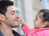 Mahesh with his daughter Sitara