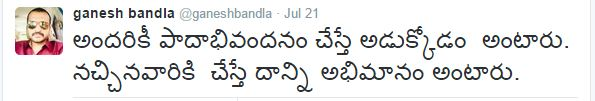 Bandla Ganesh Tweet on Balakrishna