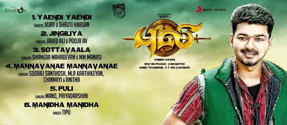 Puli Tamil Movie Songs Track List